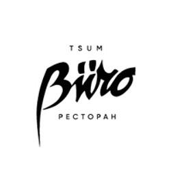 logo_buro_grey
