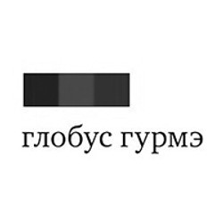 logo_globus_g_grey