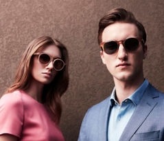 Designer Sunglasses in Blackpool