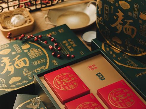 Wong Chi Kei X Chi Fung Food |Abalone Noodle Gift Box Design