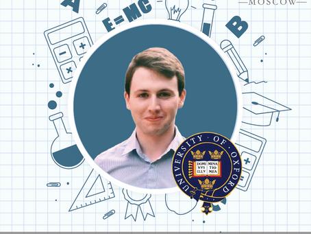 Дэн (Oxford University) - новый преподаватель