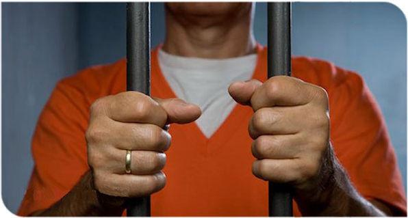 Inmate-trackerfront.jpg