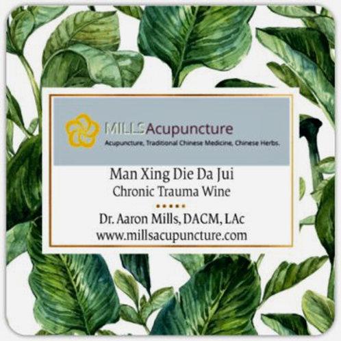Chronic Trauma Wine- Man Xing Die Da Jiu Pain Linament