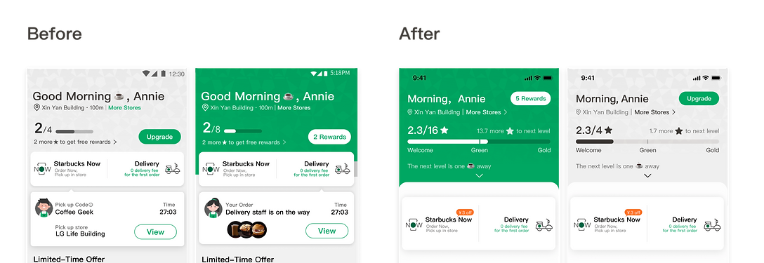 homepage desing before after.png