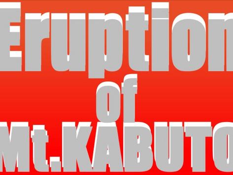[Movie] HOUSE bibi - Eruption of Mt. KABUTO -