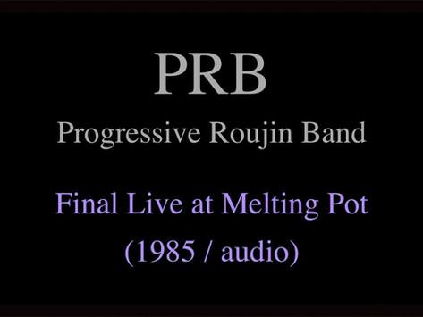 [audio] 大往生Live 1985
