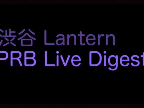 [Digest movie] Shibuya Lantern