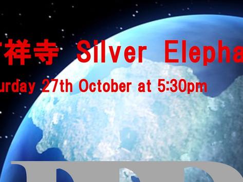 [Digest movie] SILVER ELEPHANT