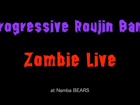 [audio] Zombie Live 1989