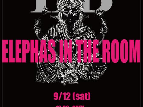 Kichijoji SILVER ELEPHANT (2020/9/12sat)