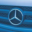 пневмоподвеска Мерседес, пневмоподвеска Mercedes