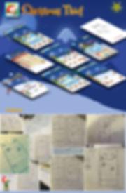 XmasThief - Perspective App Screens Mock