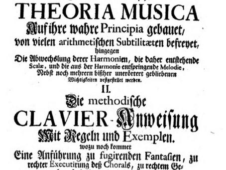 言語のMixture in 18世紀