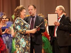 Вахромова И.С. 3 место на областном конкурсе Мастер года-2014.jpg