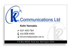 KY Com - Bus Cards