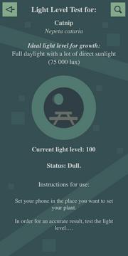 Light level test (Dark in open space) Interface