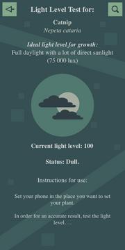Light level test (Dull, overcast) Interface