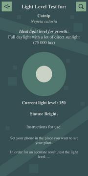 Light level test (Bright) Interface