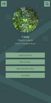 Plant Result Interface