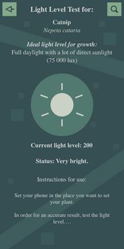 Light level test (Very bright) Interface