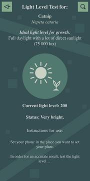 Light level test (Direct sunlight) Interface