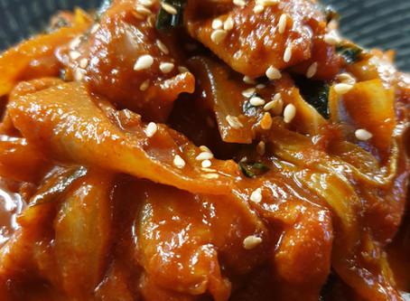 Delivery Menu Spotlight: Spicy Chicken Stir Fry / Chuncheon Dakgalbi (춘천닭갈비)