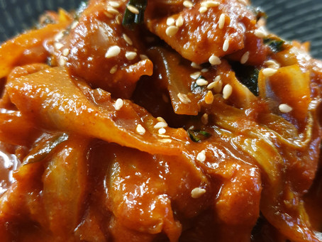 Delivery Menu Spotlight: Spicy Chicken Stir Fry / Chuncheon Dakgalbi (춘천닭갈비)