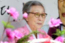 130422金福童米寿_挺対協.jpg