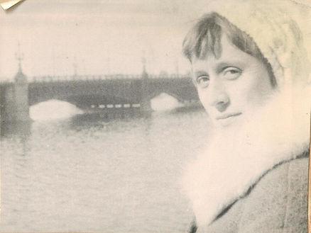 Татьяна Николаевна Иванова