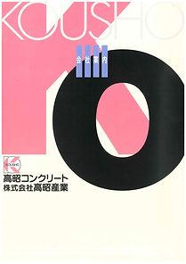 川崎表紙.jpg
