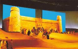 Saudi 1999 King Abdul Aziz Centenary 1