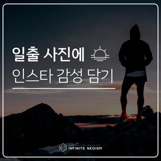 인피네오 카드뉴스 02