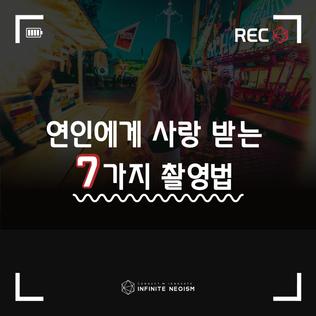 인피네오 카드뉴스 01
