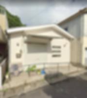 長浜町事務所