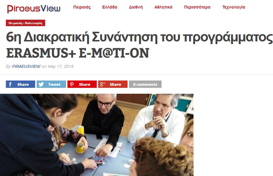 https://piraeusview.gr/2019/05/6%ce%