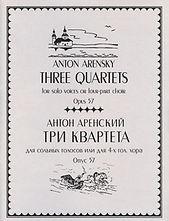 Arensky Op57.jpg