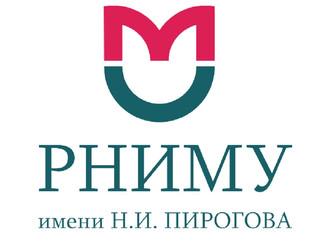 Университетская суббота в РНИМУ им. Пирогова