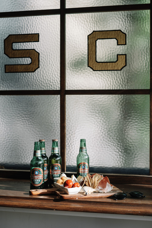 Brand: Tsingtao Beer