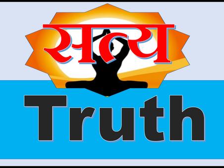 Man is the pole of life truth | मनुष्य जीवन का ध्रुव सत्य है