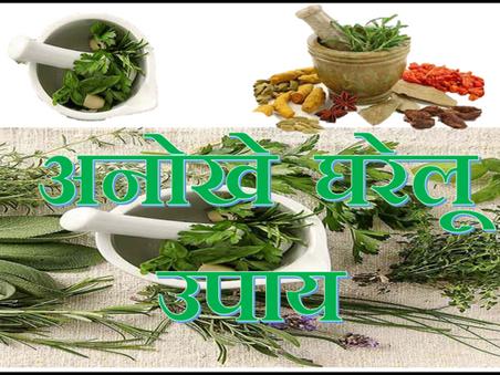 health tips hindi