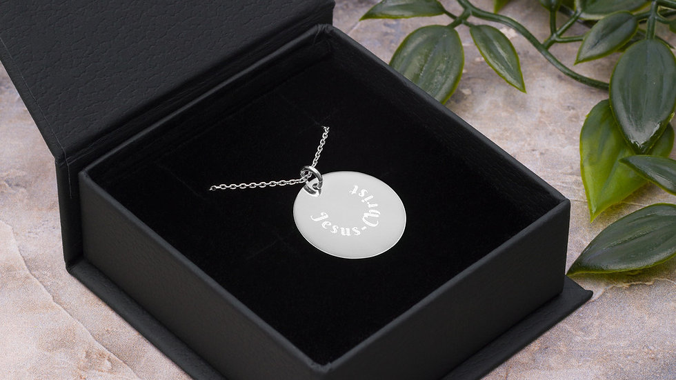 Engraved Silver Disc Necklace with Jesus Christ