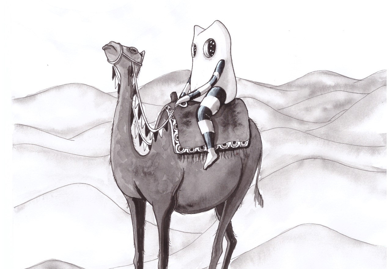13/2020 - Dune