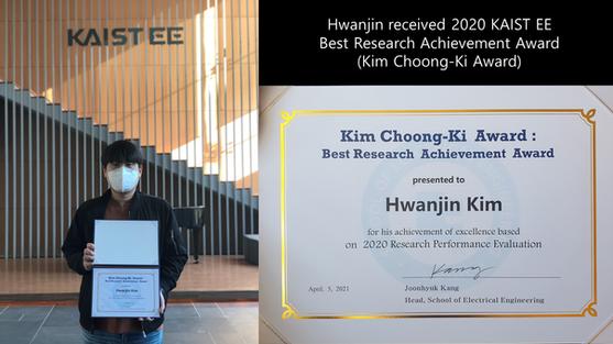 Hwanjin received the 2020 KAIST EE Best Research Achievement Award (Kim Choong-Ki Award).