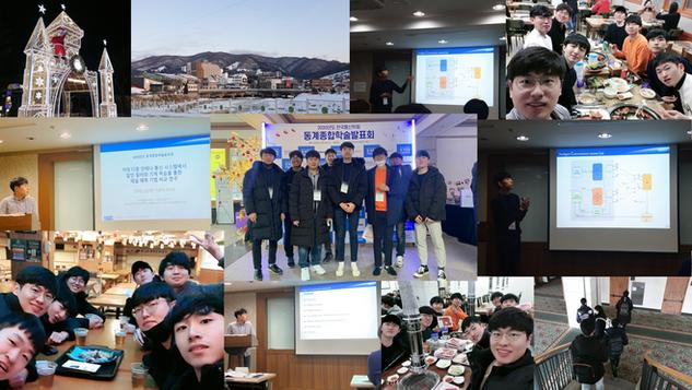 2020 한국통신학회 동계학술대회