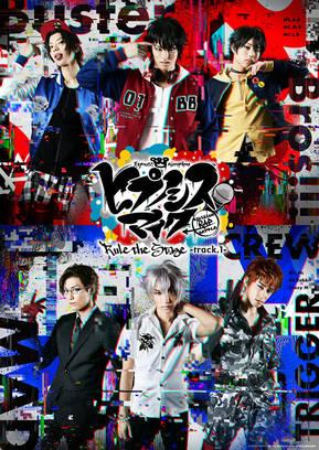 ヒプノシスマイク-Division Rap Battle- Rule the Stage -track.1-