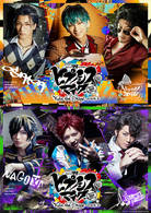 ヒプノシスマイク-Division Rap Battle- Rule the Stage -track.3-
