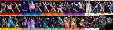 ヒプノシスマイク-Division Rap Battle- Rule the Stage - Battle of Pride 柱巻き広告