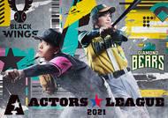 ACTORS ☆ LEAGUE