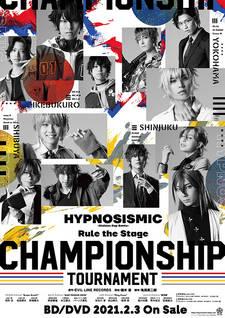 ヒプノシスマイク-Division Rap Battle- Rule the Stage CHAMPIONSHIP TOURNAMENT
