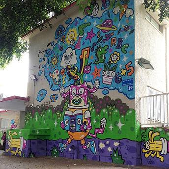 School-Mural.jpg